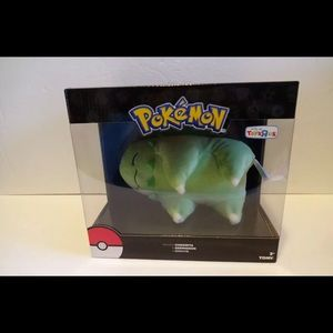2 Pokémon Sleeping Chikorita Legacy Plush NEW